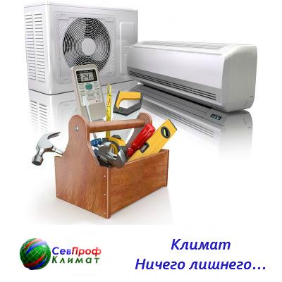 Фирма по установке кондиционеров саратов авито установка кондиционеров