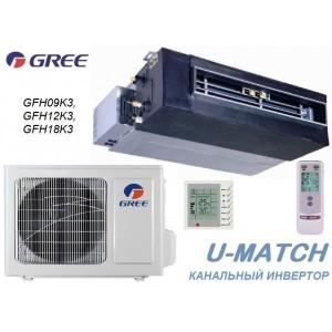 Канальный кондиционер Gree GFH18K3FI U-Match Inverter